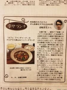 yomiuri2